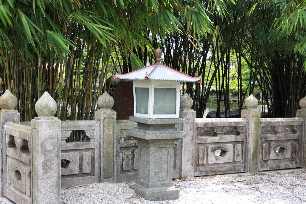 Bonsai Gardens