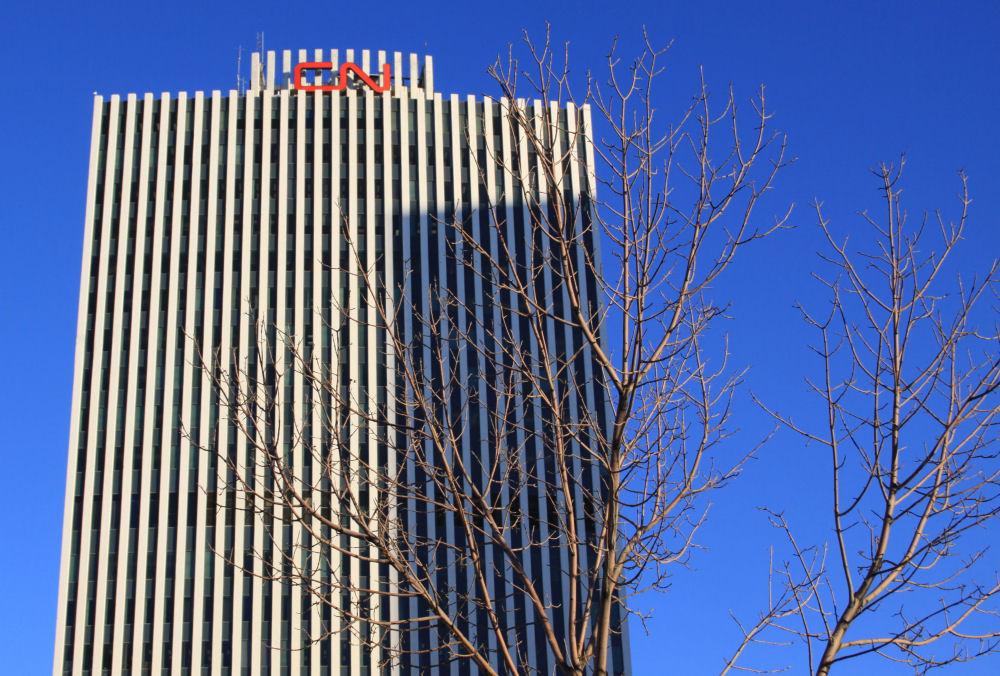 CN Tower, Edmonton, Alberta